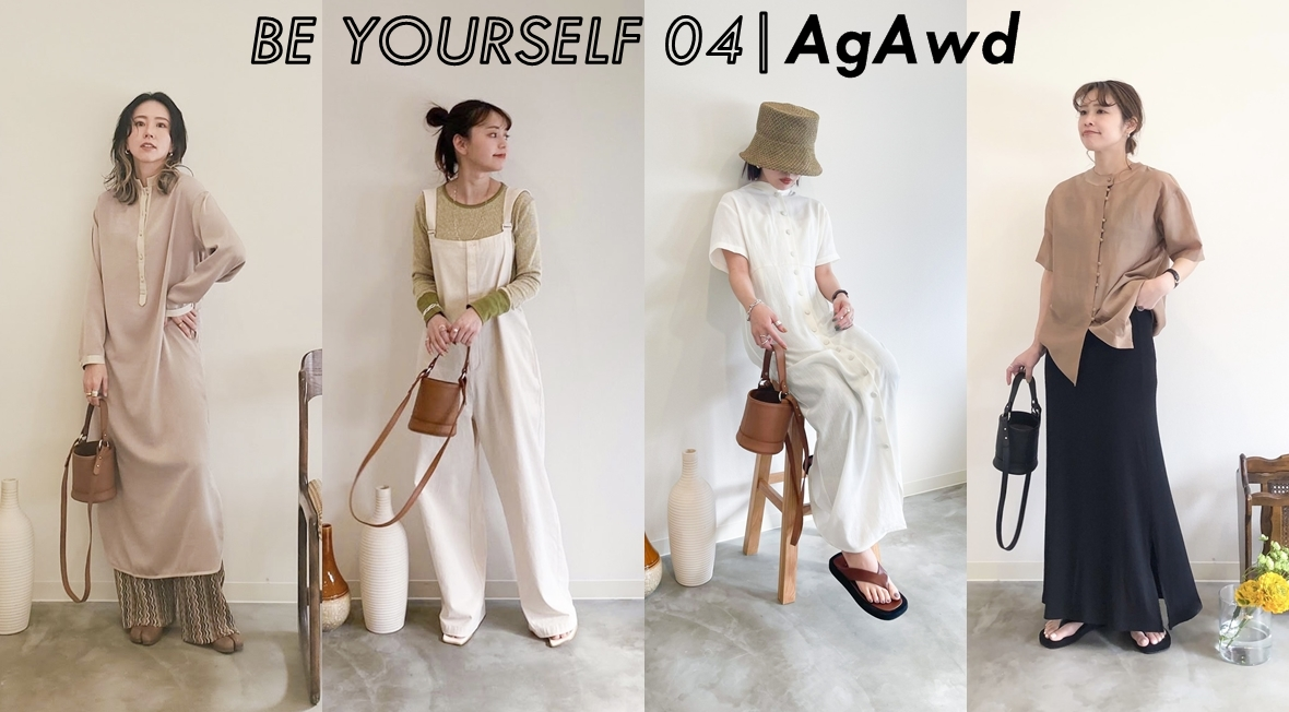 BE YOURSELF 04|AgAwd